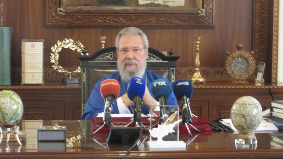 Кипарскиот Архиепископ презеде чекор, руските реакции пристигнаа