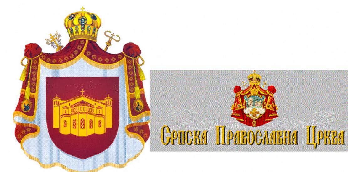 МПЦ испрати сочуство до СПЦ – Достоинствено го носеше патријаршискиот крст