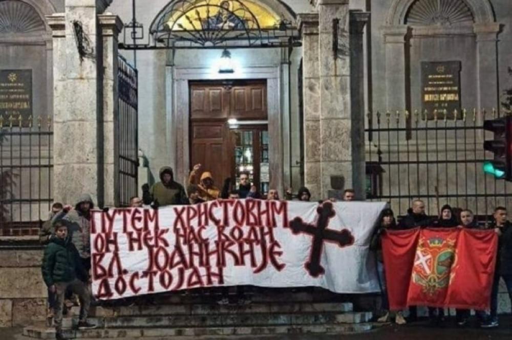 Протести пред патријаршијата во Белград