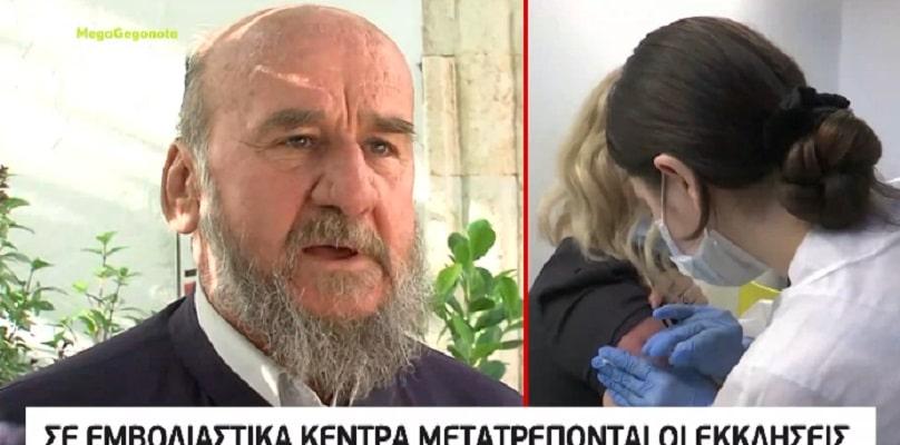 Како свештеник од Крит активно работи на вакцинација