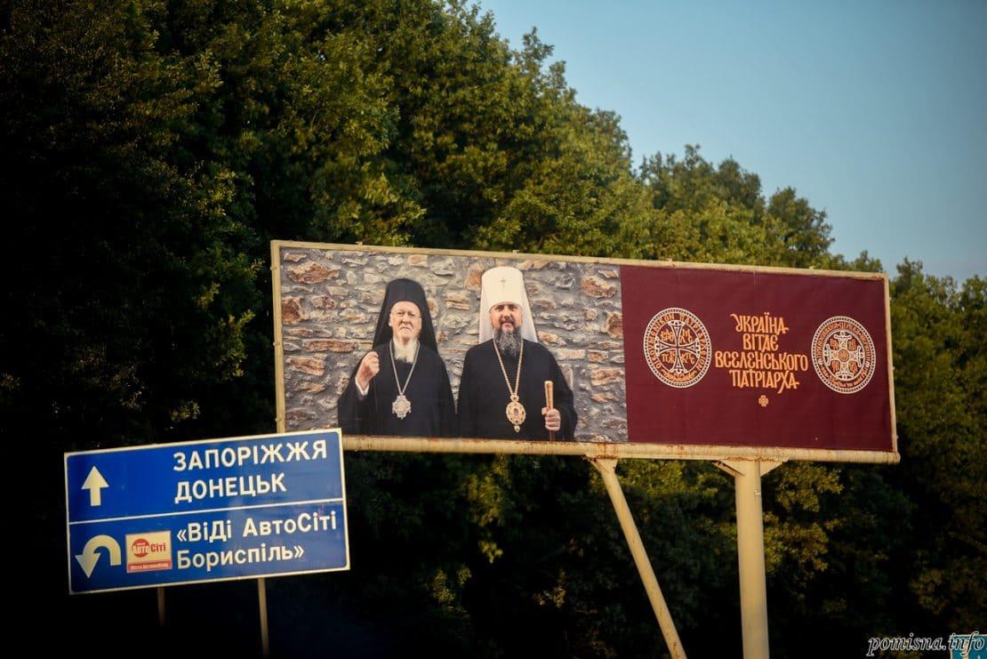 vartolomej ukraina 5