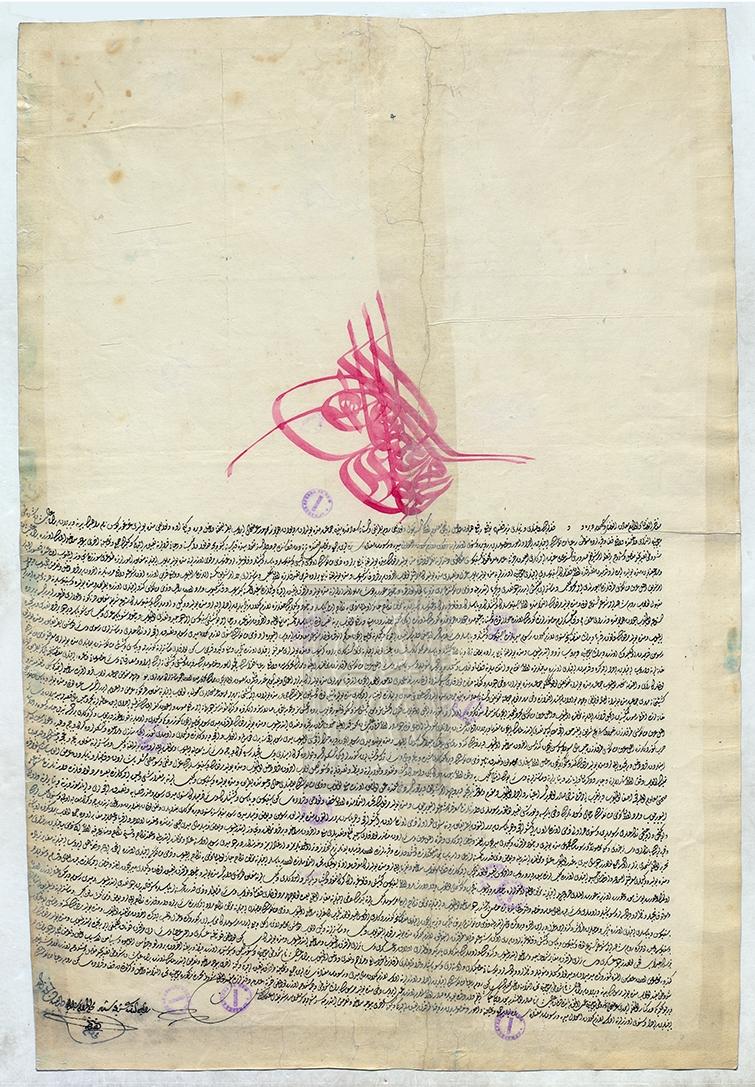 Ферман од Махмуд Хан II – Константинопол, до кадијата во Дебар, со кој им се забранува на месните власти да се мешаат во црковните работи на митрополитот Григорие.  (1828 август 10)