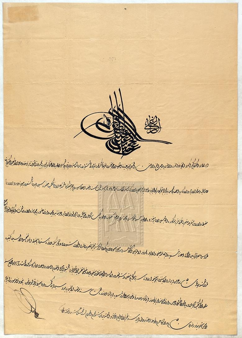 Ферман од Абдул Хамид II – Константинопол до битолскиот валија Абдул Керим Паша и битолскиот меџлис со кој им се наредува да им издадат одобрение на жителите од с. Грбулево, Битолски кадилак да изградат црква. Селото има 11 куќи и 135 жители што и припаѓаат на фушелиската заедница  (1897 јуни 21)