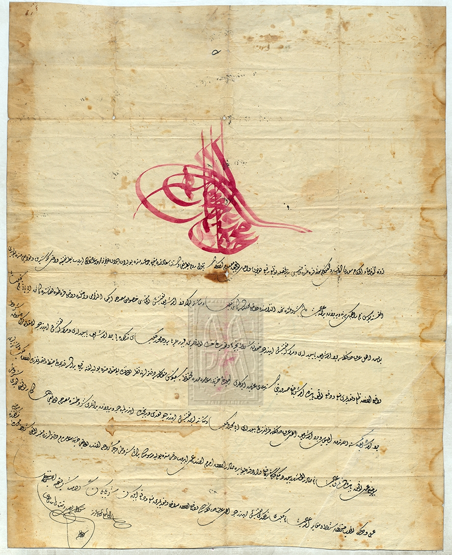 """Ферман од Султанот Махмуд II - Константинопол, со кој се забранува секаква инспекција и ревизија, и да не се мешаат во работите на црквата """"Св. Јован"""" - Претелча од лица на власт, освен со царска повелба  (1816 октомври 13)"""