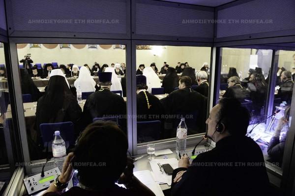 Грчкиот и рускиот официјални јазици на средбата на поглаварите