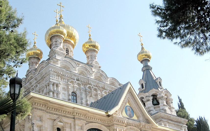 Црквата Марија Магдалена во Ерусалим, Руска Православна Црква (Станува збор за руска црква во Израеил, која се наоѓа на Гетсиманската планина. Изградена е во 1886 година)