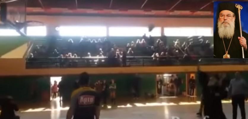 Митрополит на Грчката црква заигра баскет