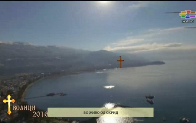 Стефан Ѓорѓиев го фати светиот крст во Кавадарци