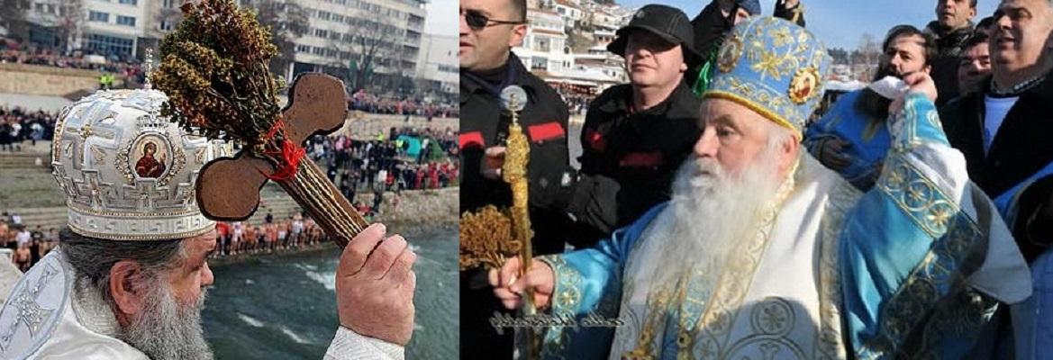 Македонија утре на минусни температури ќе скока по светиот крст.
