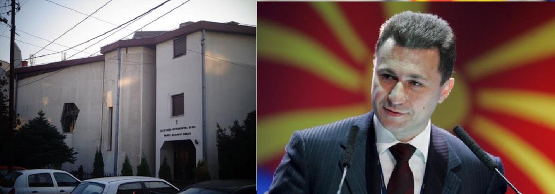 Груевски му го честиташе Божик на Заев