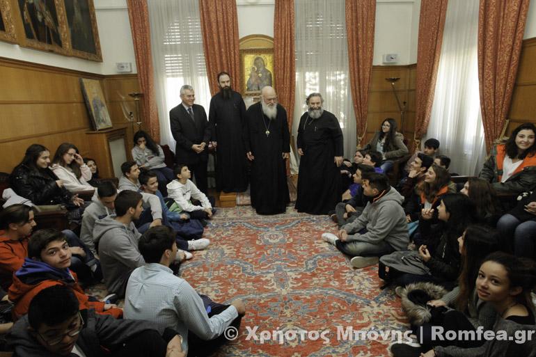 Грчкиот Архиепископ разговараше со средношколци за бракот