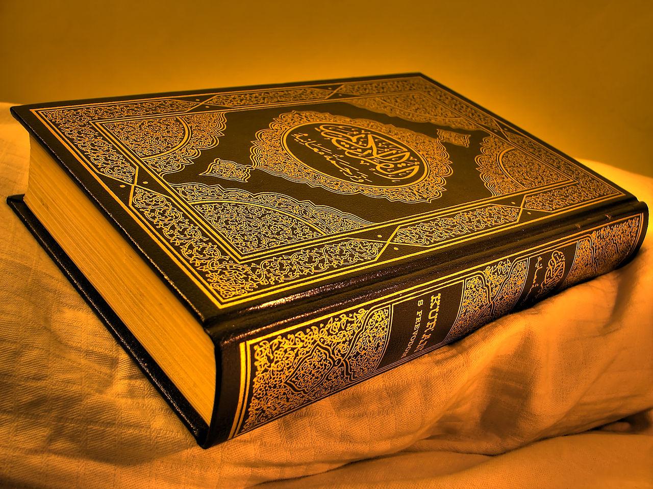 Дали знаете кој го има најмалиот Куран на светот?