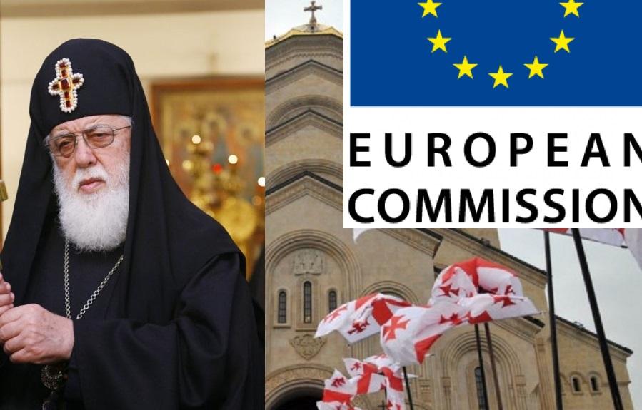 ЕК: Грузискиот патријарх шири говор на омраза