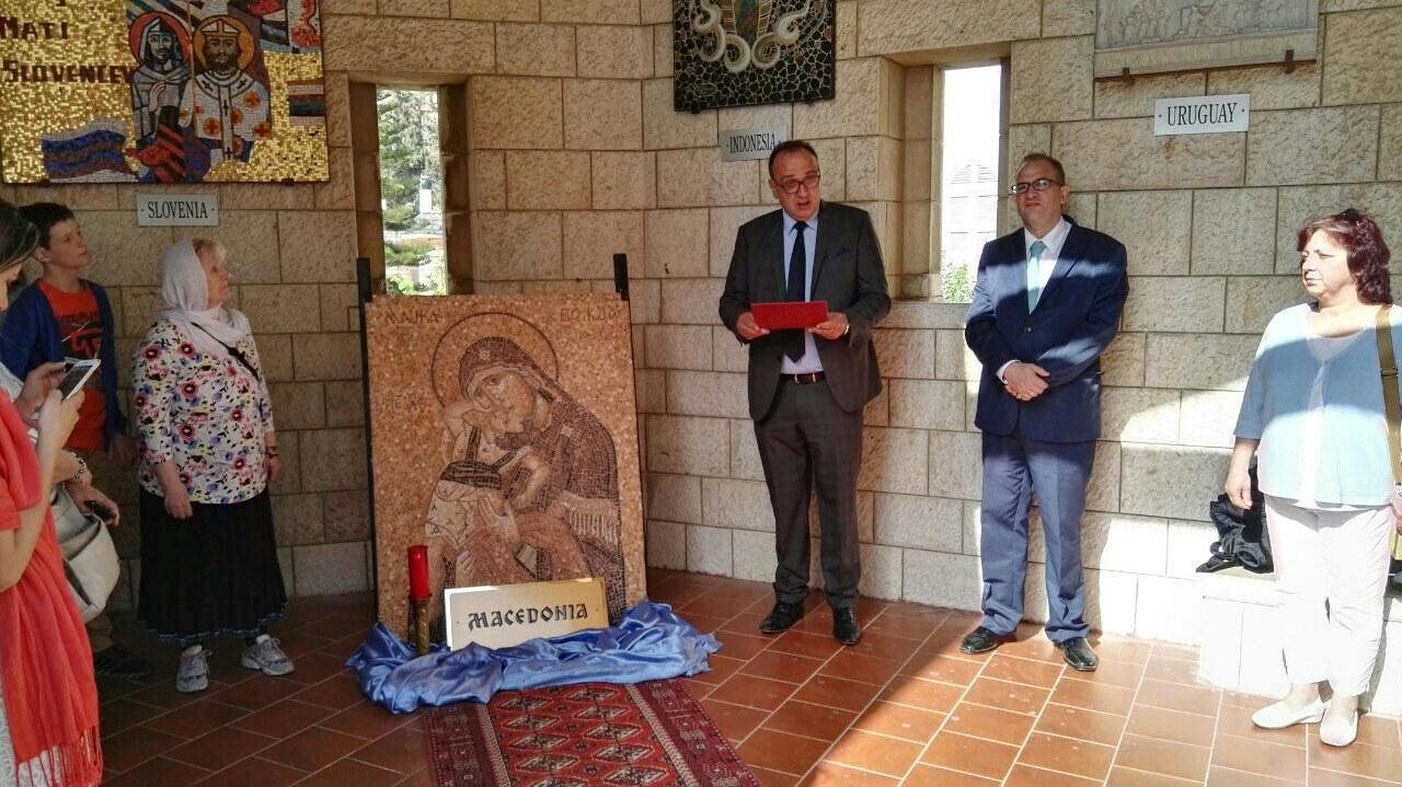 Блесна македонската икона во црквата во Назарет