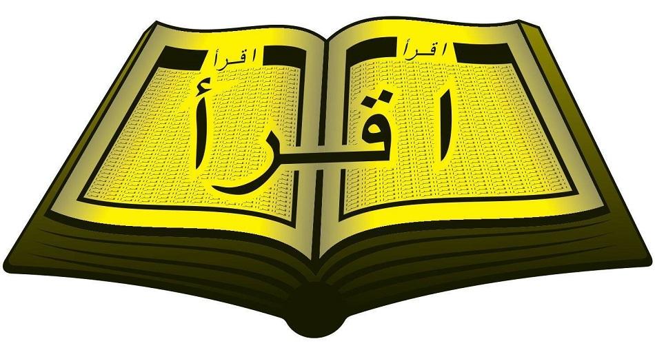 Време за ифтар и за суфур
