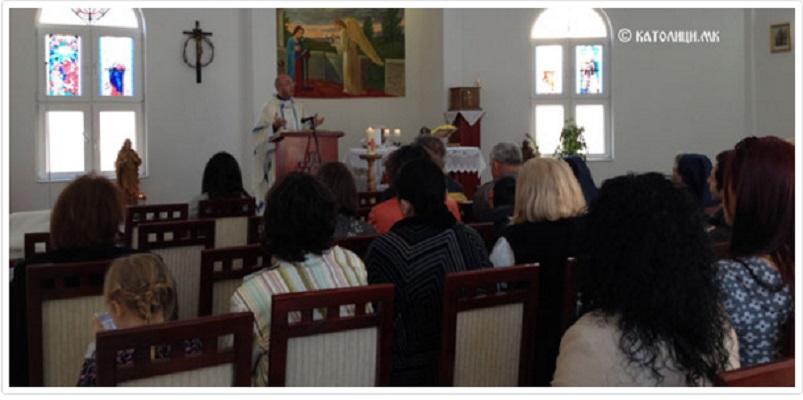 Католичката црква во Штип го одбележа патрониот празник