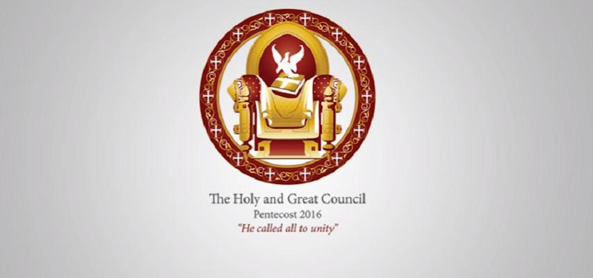 Интегрален текст од најоспоруваниот документ за Сеправославниот собор