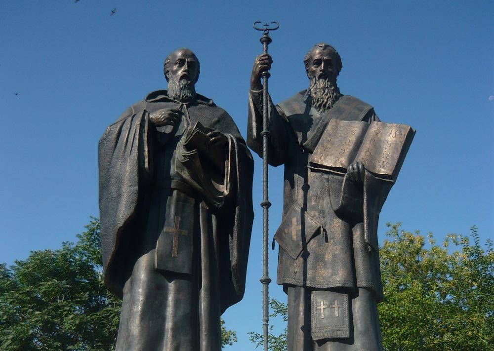 Зошто се важни и како го менувале светот, Светите Кирил и Методиј