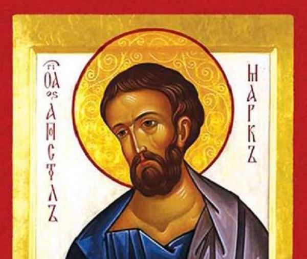 Денеска е Свети Марко, апостол и евангелист