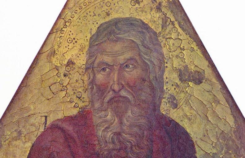 Денеска е Свети пророк Исаија