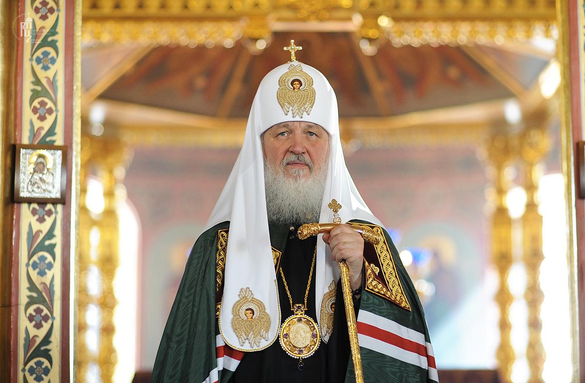 Рускиот патријарх испрати писмо до Крит: Имајте убава работа и добро подгответе го одржувањето на Соборот