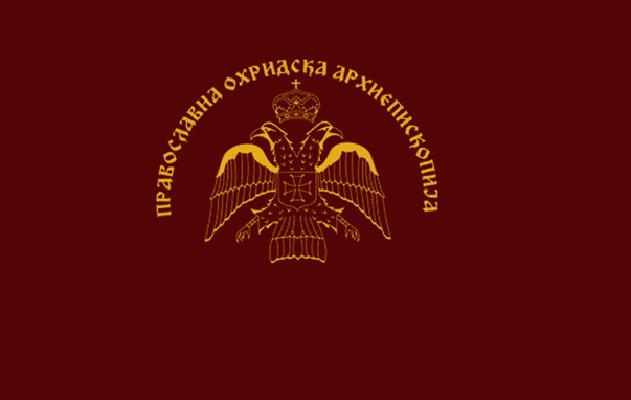 Црквата на Вранишковски го нападна Вселенскиот патријарх – Вартоломеј работи против интересите на православието
