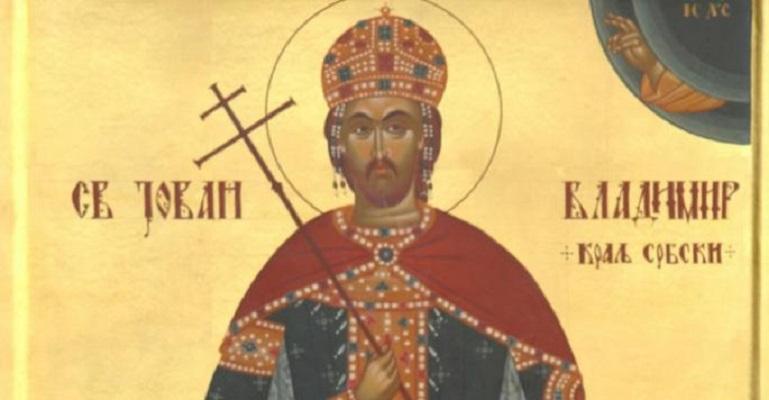Денеска е Свети Јован Владимир – зет на Цар Самоил