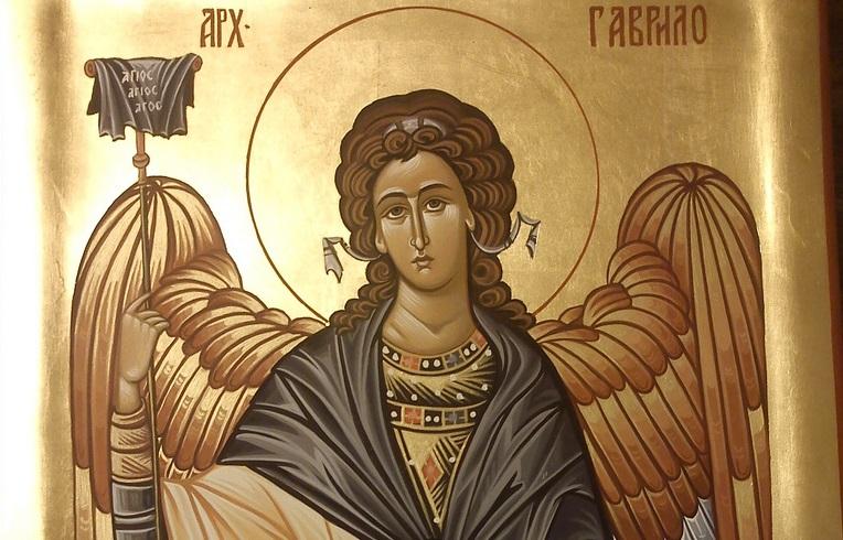 Денеска се слават чудата на Свети Архангел Гаврил