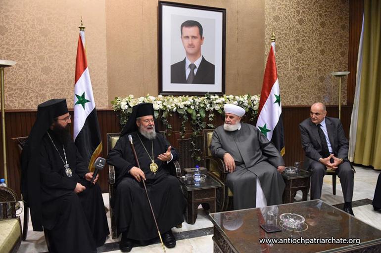 hrizostom vo Sirija
