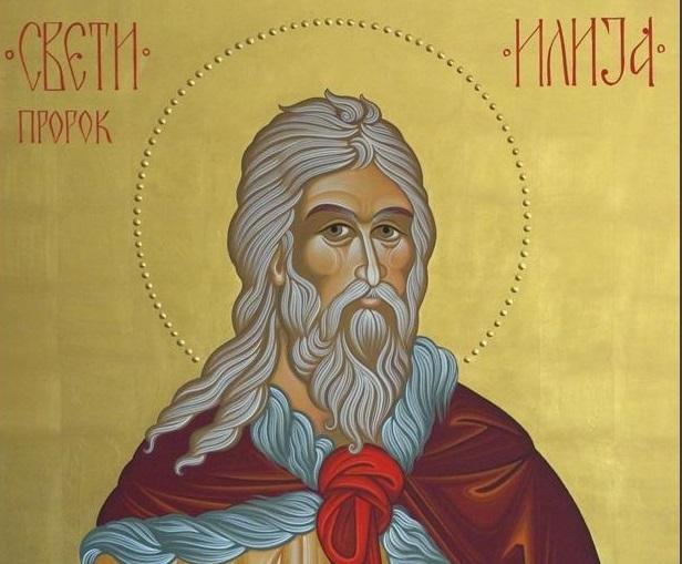 Денеска е Свети пророк Илија (Илинден)