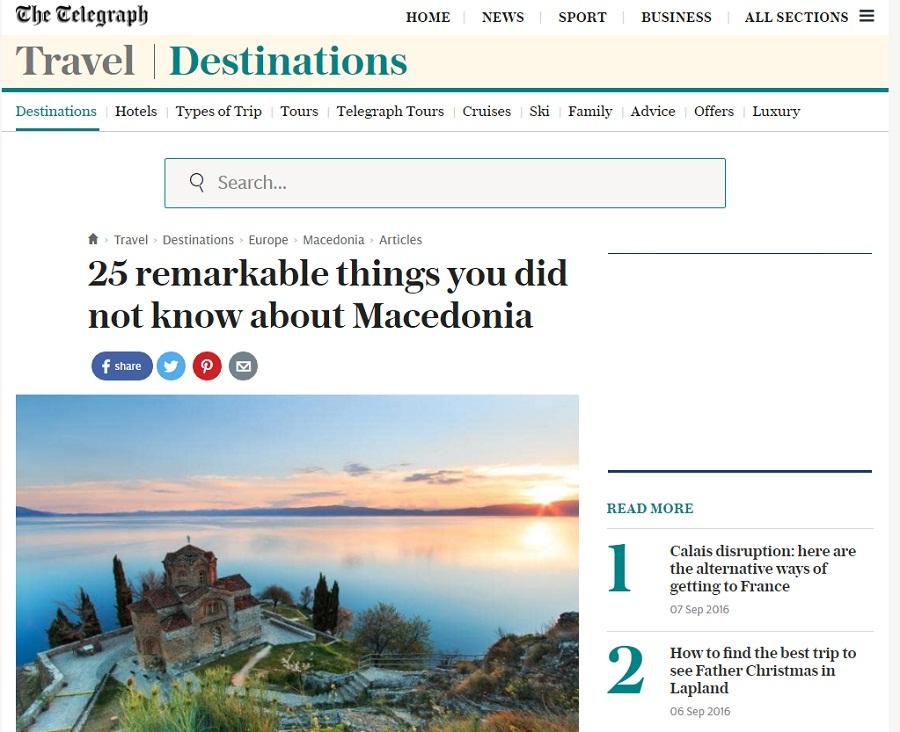 """""""Телеграф"""": 25 значајни работи што не сте ги знаеле за Македонија"""