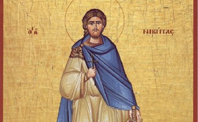 Денеска е Свети Никита