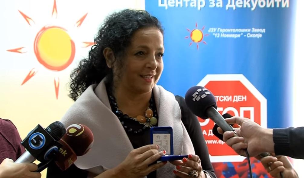 """Сребреник со ликот на Мајка Тереза за ЈЗУ Геронтолошки завод """"13 Ноември"""""""