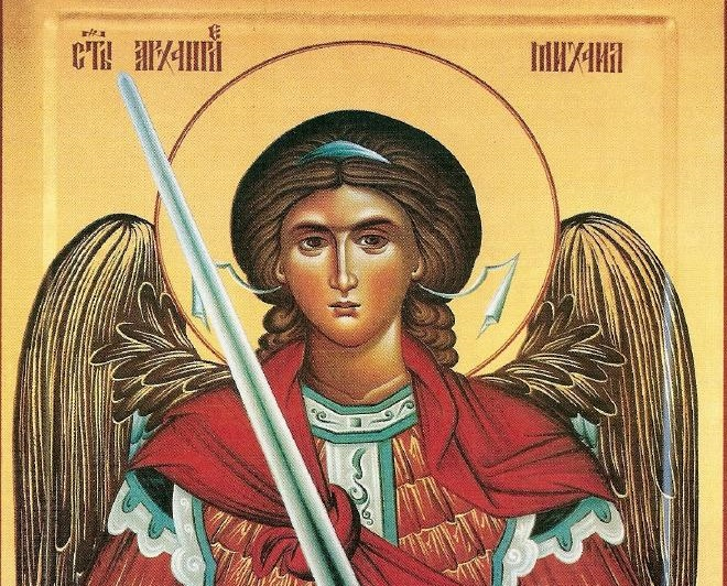 Денеска се слави свети Архангел Михаил