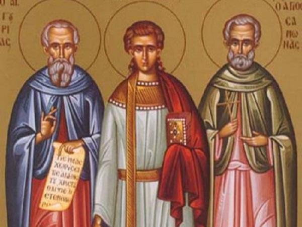 Денеска се Свети Гуриј, Самон и Авив