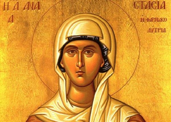 Денеска е Света Анастасија
