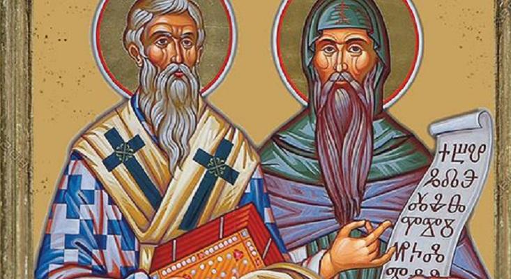 И Србија ќе го слави денот на Светите Кирил и Методиј како државен празник