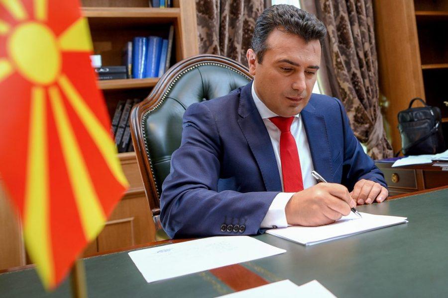 Честитка од премиерот Заев за католичкиот Божик
