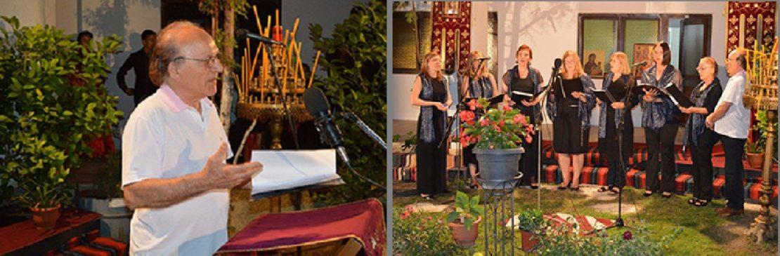 Фестивал на источно црковно пеење во Струмица