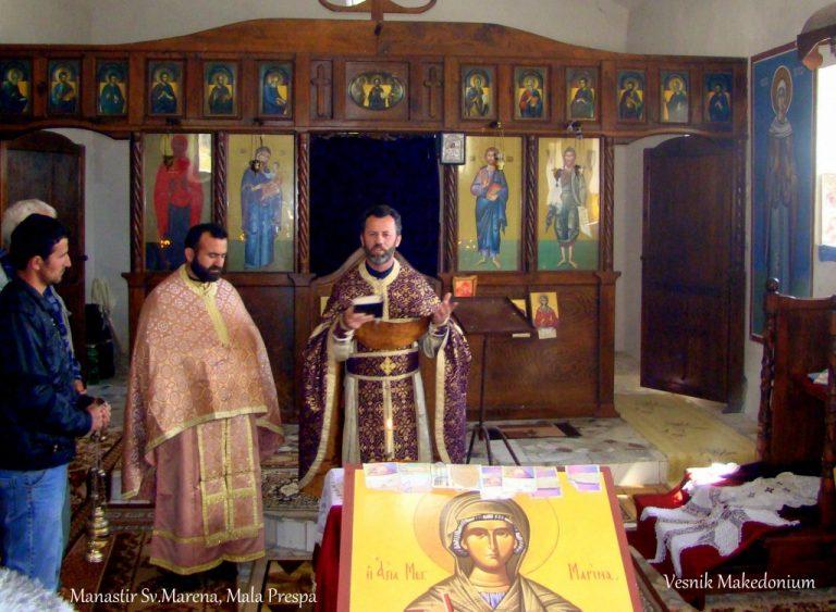 Македонците во Aлбанија го прославија Божик