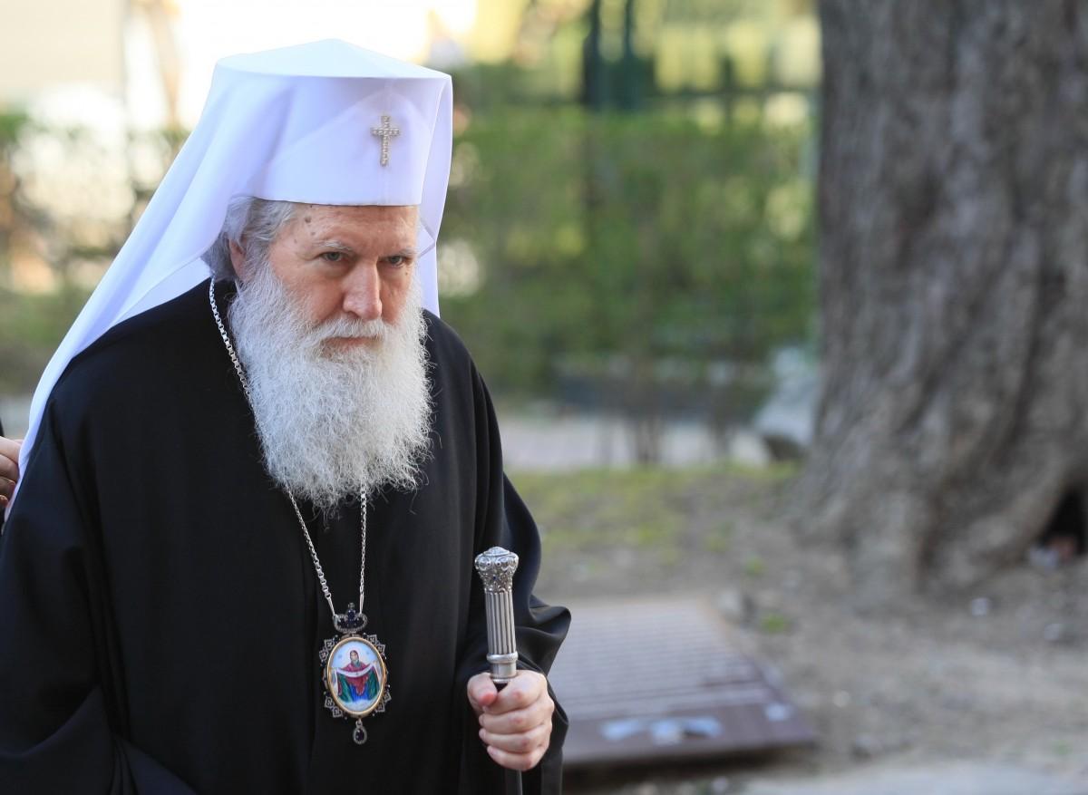 Бугарскиот патријарх излезе од болница