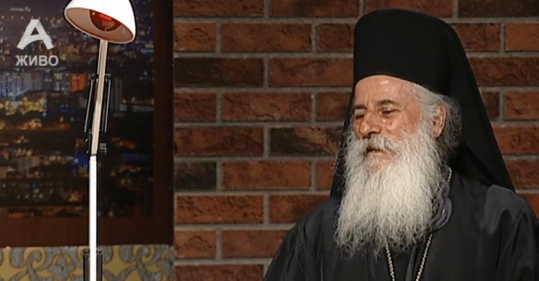 """Владиката Петар: Само Вселенската патријаршија може да биде """"Мајка Црква"""" за автокефалноста на МПЦ-ОА"""