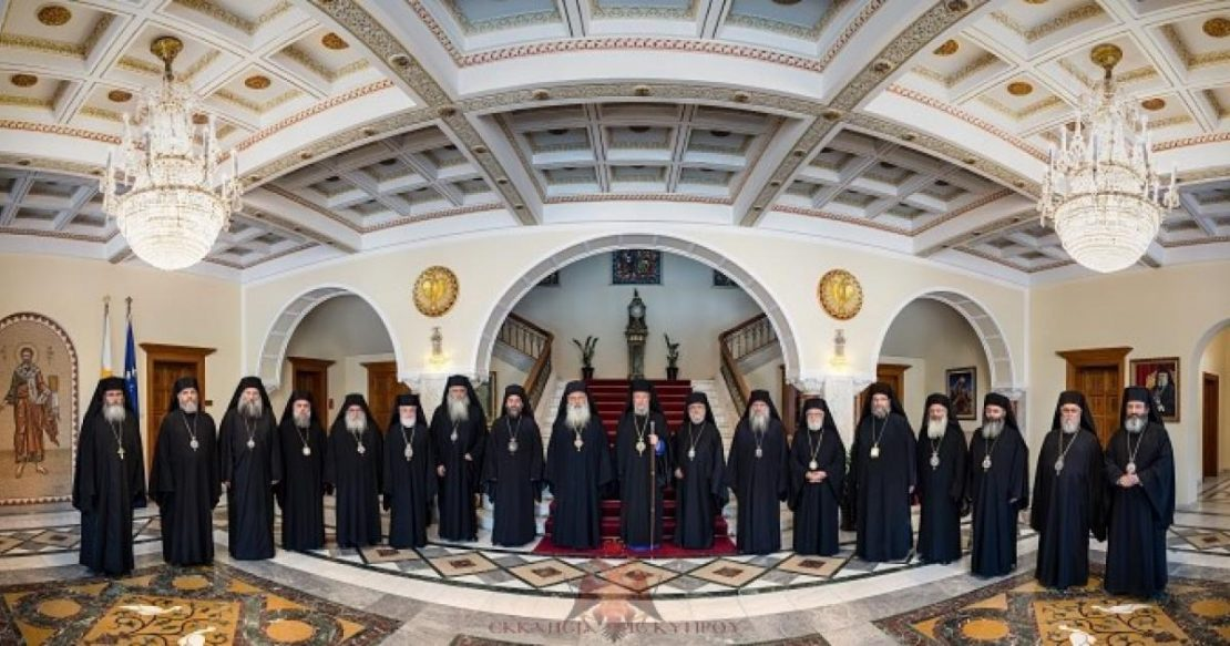Кипарскиот Синод застана зад Архиепископот Хризостом – Автокефалноста на Украина е реалност