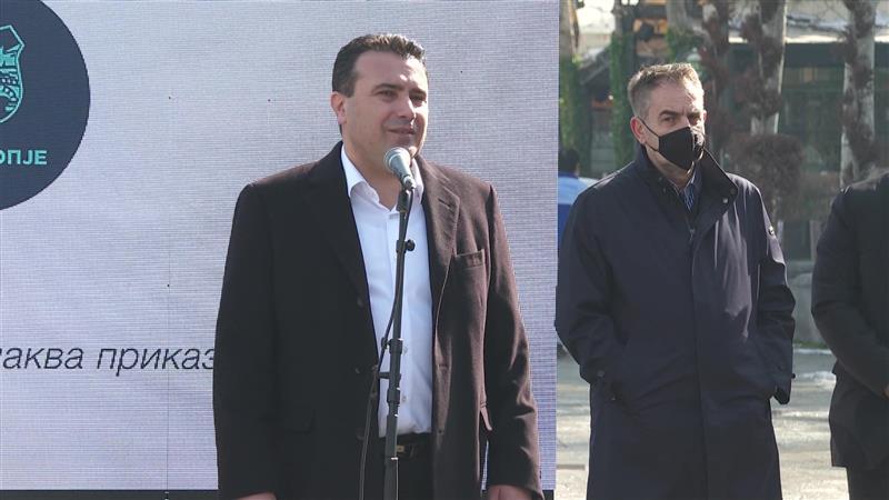 Заев: Заедницата на селефистите од одреден безбедносен аспект за државата е проблем