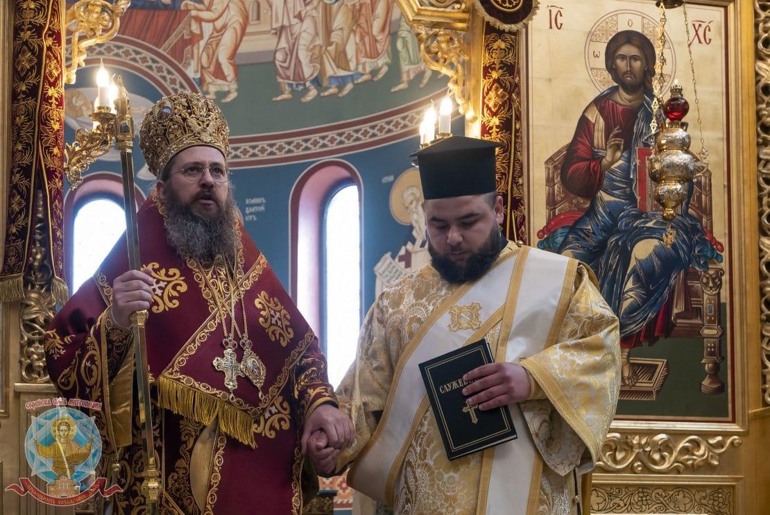 Богослов од Македонија стана ѓакон во БПЦ