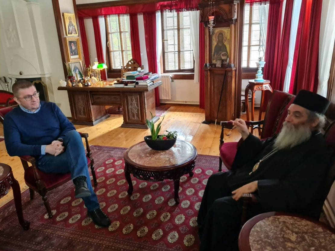 Мицкоски на средба со Епископот Партениј во Бигорски