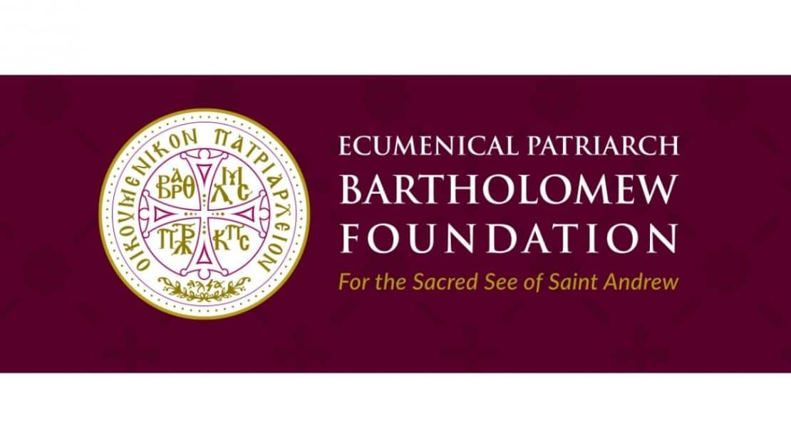 Основана е фондација за Вселенскиот патријарх Вартоломеј
