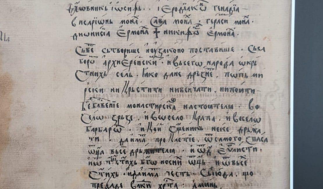Православните во пандемија, некогаш и сега