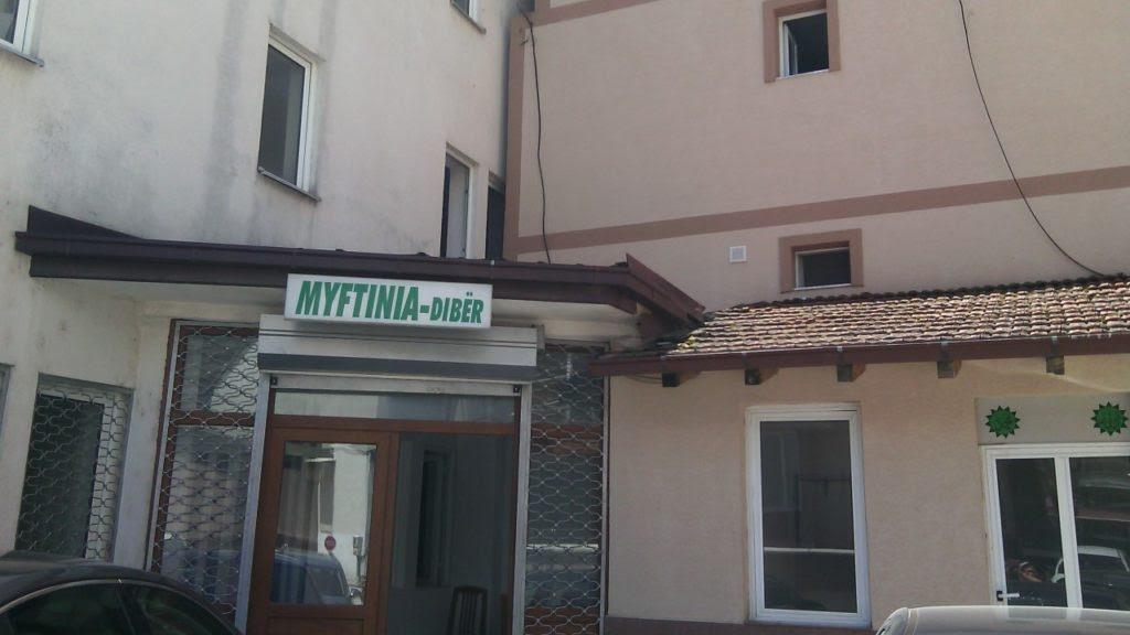 Сочувство од дебарското муфтиство за трагедијата во Тетово