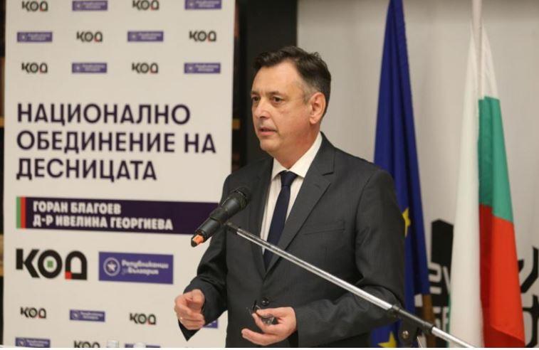 Новинар, експерт за верски прашања – кандидат за Претседател на Бугарија